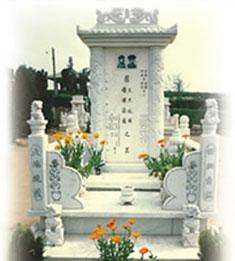 郑州特价墓地