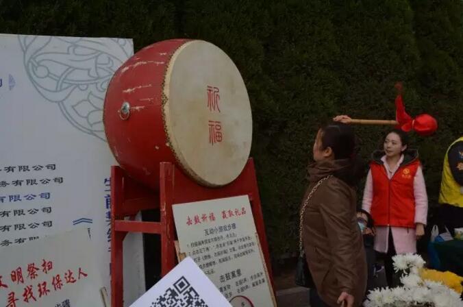 郑州福寿园:寒衣送温暖,环保我先行