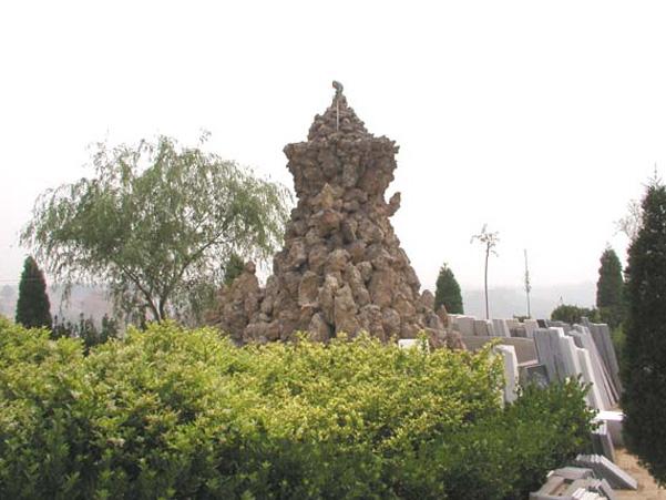 登封市嵩山公墓