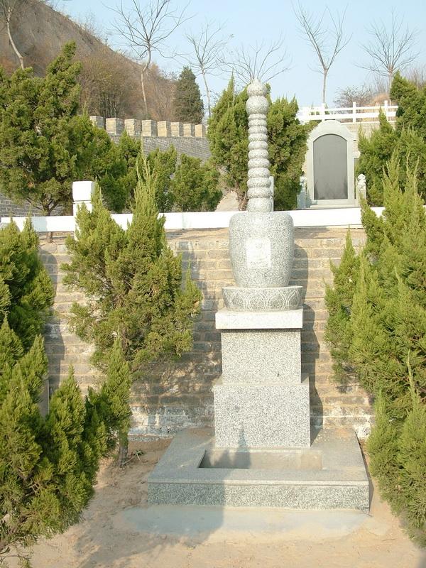新密市皇帝陵陵园
