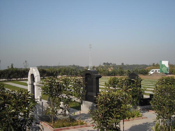 邙山生态陵园墓区