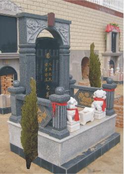 颐和3号花岗岩墓