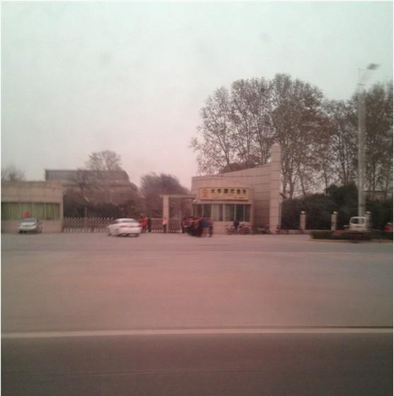 郑州墓地之邙山生态陵园购买心得