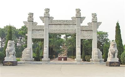 福泰人文纪念园
